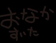 浦安,美容室,XELVe,XELVe by Sweet,XELVe TOKYO,シェルヴトウキョウ,シェルブトウキョウ,シェルヴバイスウィート,シェルブバイスウィート,金枝,俊平,かなえだ,しゅんぺい,ブログ,サロン,美容,美容院,美容師,人気,有名,口コミ,評判,お客様の声,COTA,コタ,インカラミ,イルミナ,デジタルパーマ,エアウェーブ,モロッカン,炭酸泉,ヘアビューザー,Instagram,Facebook,Twitter,小顔,ディズニー,Disney,店長,ディレクター,東京,表参道,原宿,青山,渋谷,新宿,青森,東北,悩み,欠点,改善,メンズ,髪,ヘア,アレンジ,コテ,おしゃれ,個人店,骨格補正,デザインカラー,クセ毛,天然パーマ,天パ,テンパ,プロフェッショナル,スタイリスト,ヘアメイク,ヘアケアマイスター,痛まない,傷まない,ツヤ,サラサラ,トリートメント,スパ,乾燥,紫外線,パーティ,イベント,セット,アレンジ,アップ,スタイリング,似合わせ,化粧品,コスメ,指名,ナチュラル,キュート,モード,エレガント,フェミニン,クール,モダン,レトロ,ガーリー,ストリート,可愛い,美,一番,トレンド,流行,こだわり,モデル,予約,LINE@,Hotpepper,ホットペッパー,コスメパーマ,駅前,駅近,カウンセリング